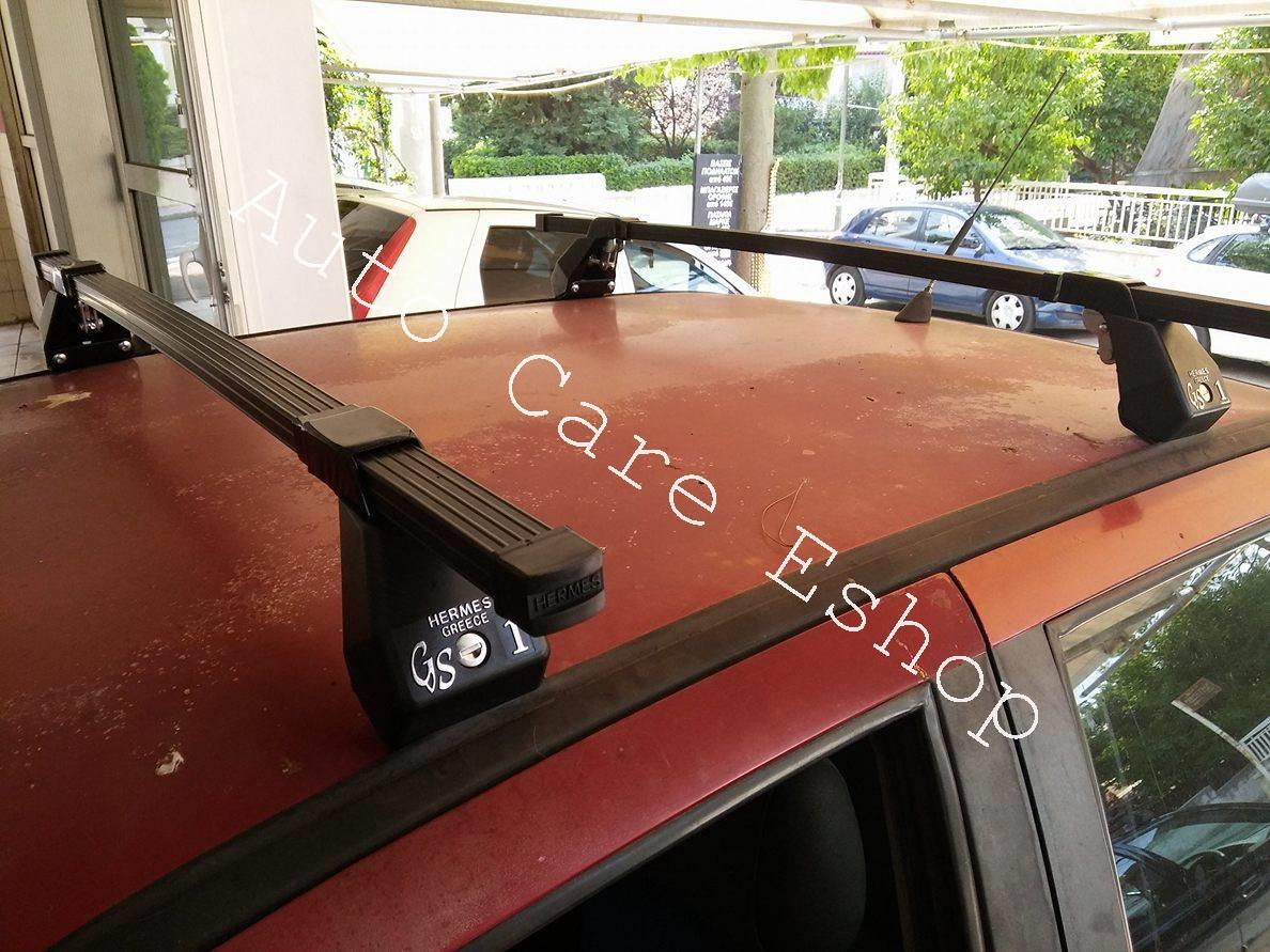 Μπάρες Οροφής Αυτοκινητου Hermes GS1