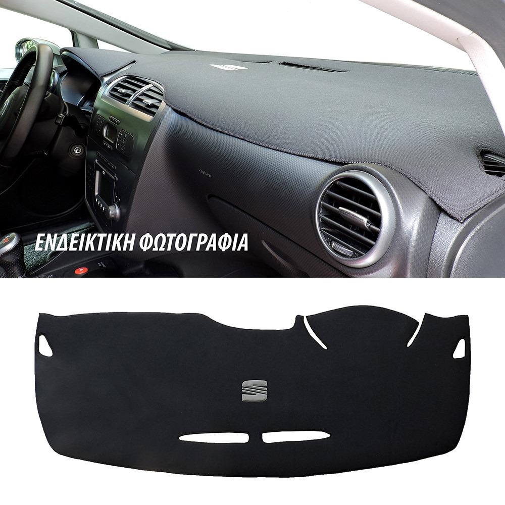 Κάλυμμα ταμπλό μαύρο υφασαμτινο για Renault Clio II Facelift (με σήμα)