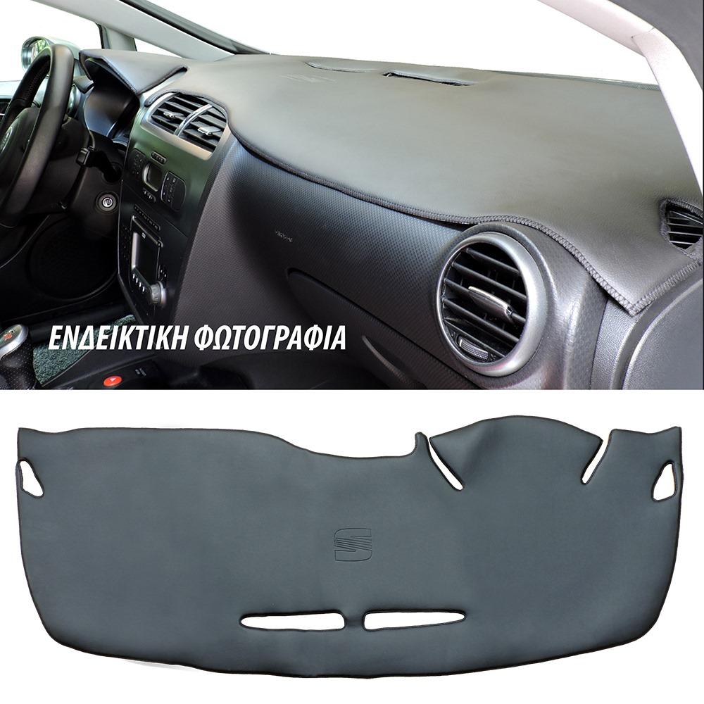 Κάλυμμα ταμπλό τεχνόδερμα μαύρο για Opel Astra J (με σήμα)